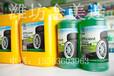 貴州車用尿素設備,車用尿素機器廠家,技術授權