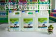 新疆車用尿素是怎么做的車用尿素的作用車用尿素配方車用尿素利潤提供品牌