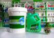 黑龙江大中型防冻液汽车用品生产设备供应