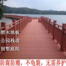 遂宁木塑地板厂优游注册平台木塑栏杆批发防潮免刷漆图片