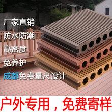 内优游注册平台塑木地板厂优游注册平台塑木栏杆批发免刷漆免保养图片