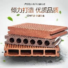 彭州塑木地板他厂家彭州木塑地板批发图片