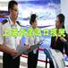 进口台湾电机免CCC认证上海代理报关案例靠谱