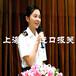 上海進口臺灣電機3C目錄外報關案例服務佳
