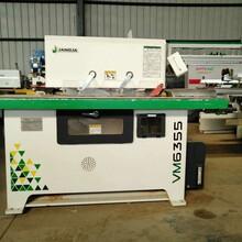 二手木工机械设备江佳单片下锯SM6355图片