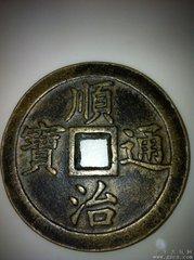 錦州哥窯變現現金交易