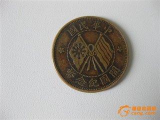 张家界铜器拍卖交易/最快7天成交