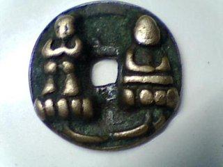 襄陽古錢幣變現現金交易
