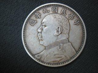 錦州買賣毛瓷古董拍賣不成交不收費