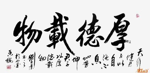 自贡香港拍卖征集私下交易联系我方便快捷