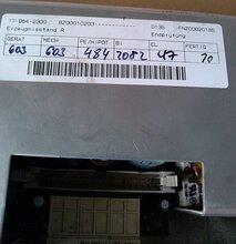 西門子數控系統報警25000編碼器報警維修圖片