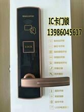 荆门酒店电子门锁批发荆门宾馆磁卡锁价格荆门IC卡锁安装图片