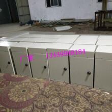 四海恒达(北京)电气设备有限公司成套配电箱厂家