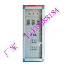 四海恒达(北京)电气设备有限公司高频开关直流电源柜厂家