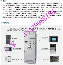北京四海恒达消防巡检柜SHHD-XFXJ-65kW消防控制柜智能消防巡检柜