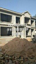 建筑空腔模块建房,施工简单速度快