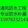 惠州防水补漏厕所漏水厨房渗水防水堵漏厂房楼顶仓库防水工程公司
