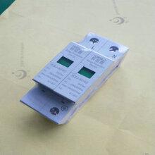 长沙医院单相电源防雷模块厂家批发KSJ-MB/2AC80图片