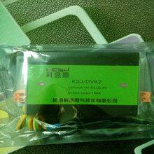 长沙三合一视频防雷器价格KSJ-DVK3图片