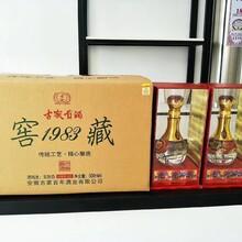 古井鎮白酒定制請選擇安徽古家百年酒業黃總圖片