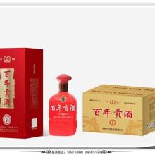 安徽古家百年酒業新品榮譽上市百年貢酒和五糧窖藏圖片