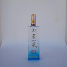 原陽濃香型白酒你怎么看圖片