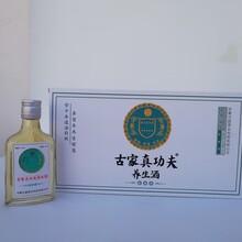 濃香型白酒定制很好做的圖片