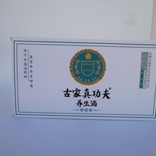 白酒貼牌加工協議專業酒廠圖片
