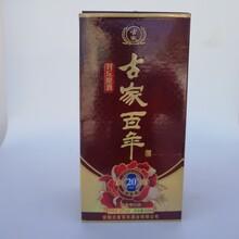 鄲城藥食同源白酒資質齊全圖片