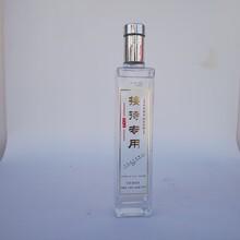 寧國批發白酒有手續圖片