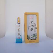 白酒貼牌生產費用純糧酒廠家圖片
