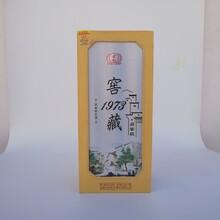 清香型養生酒貼牌代加工很簡單的圖片