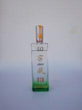 找一家純糧酒廠做白酒代加工圖片