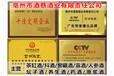 福州配制酒代加工衡量标准