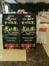 溫州純糧白酒合作圖片