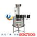 鼎威科技标准金属量器不锈钢标准计量罐厂家