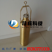 鼎威科技铜制取样器采样器厂家直销图片