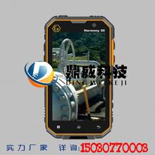 鼎威科技防爆手机Harmony_05石油专用