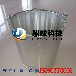 鼎威科技定制铝桶防爆锥形铝桶厂家直销