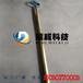 鼎威科技3m套管式量油尺銅制伸縮量油尺
