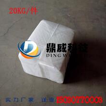 鼎威科技新型吸油毡20kg装厂家直销