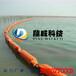 鼎威科技固体浮子式围油栏PVC围油栏厂家直销