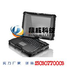 鼎威科技全强固式防爆笔记本电脑GetacV110