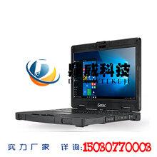鼎威科技半强固式防爆笔记本电脑GetacS410