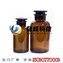 鼎威科技石油取样瓶棕色油样瓶广口玻璃瓶