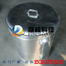 鼎威科技50L大号铝桶带盖铝桶厂家直销