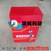 鼎威科技固定式静电接地报警器配锂电池厂家直销