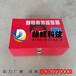 鼎威科技移动式静电接地报警器配锂电池厂家直销