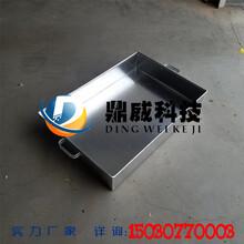 鼎威科技定做铝制接油盘中石油铝油槽厂家直销