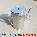 鼎威科技304不锈钢二级过滤油壶定制套装厂家直销